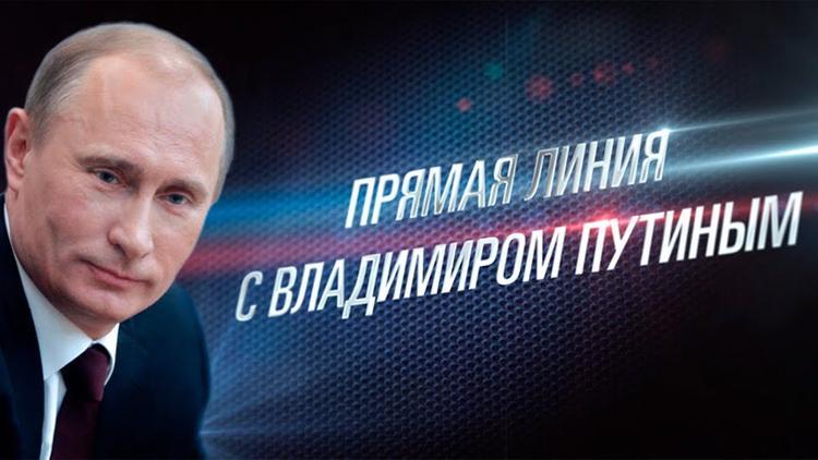 Не Голуновым единым: кто и как жаловался Владимиру Путину на беспредел силовиков