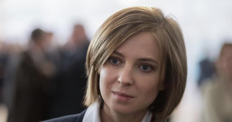 Наталья Поклонская: некоторые покупают квартиры, чтобы хранить там деньги