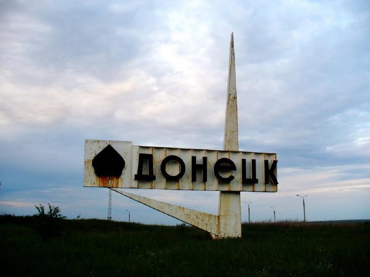 В Донецке под обстрел попали журналисты ВГТРК