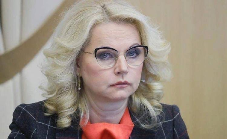 """Голикова заявила о """"катастрофической"""" потере населения России"""