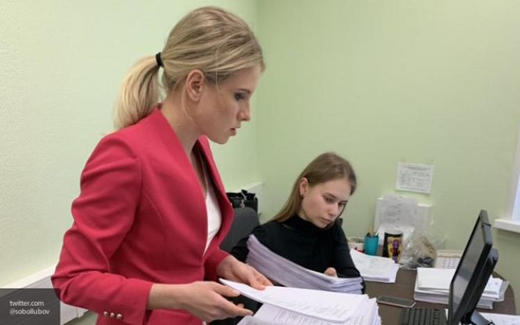 В штабе Соболь заметили несостыковки между реальными подписями и отчетами