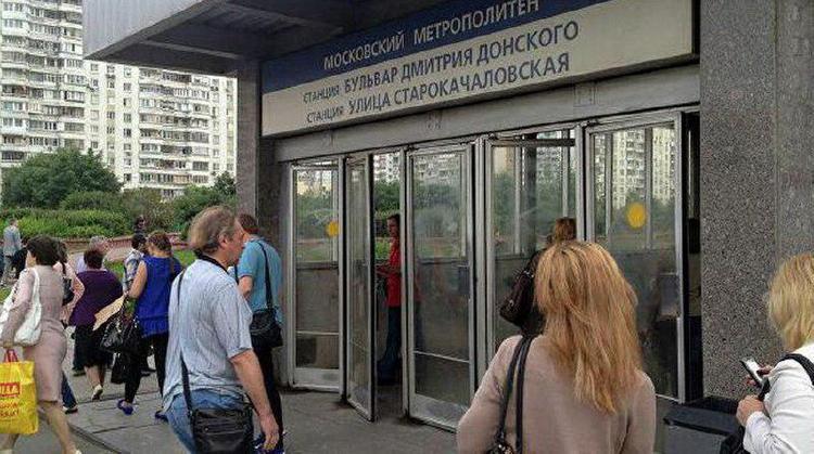Стоило пережить Чернобыль, чтобы в московском метро чуть не убили