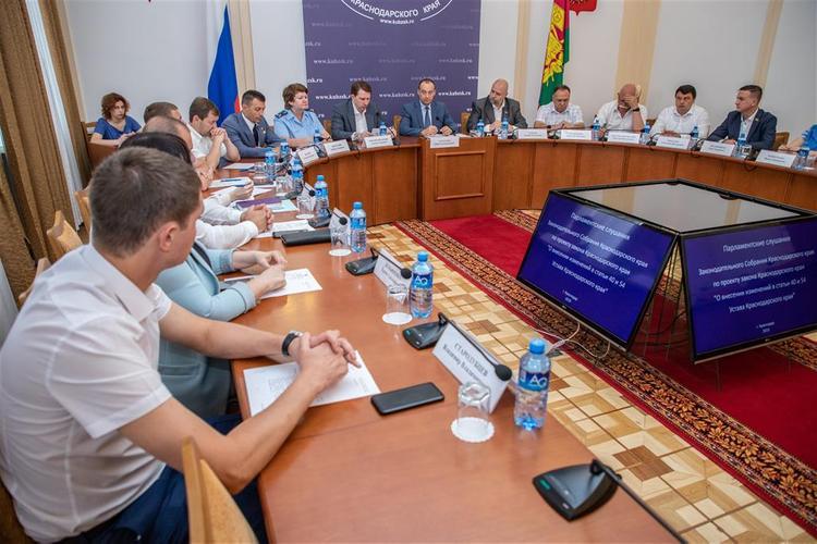 Планируются изменения в Устав Краснодарского края