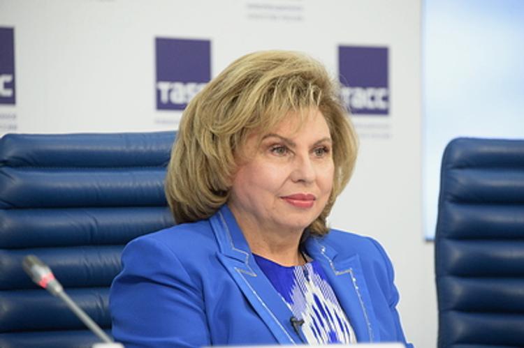 Москалькова призвала проводить большую просветительскую работу по пенсионному законодательству