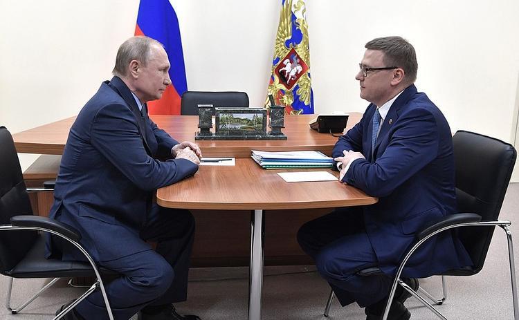 На развитие Челябинска направят 10 миллиардов рублей