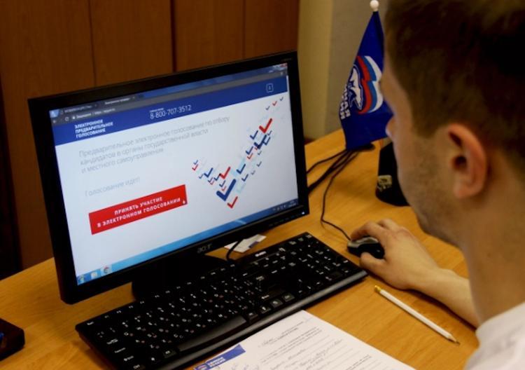 Стартовала вторая проверка системы электронного голосования