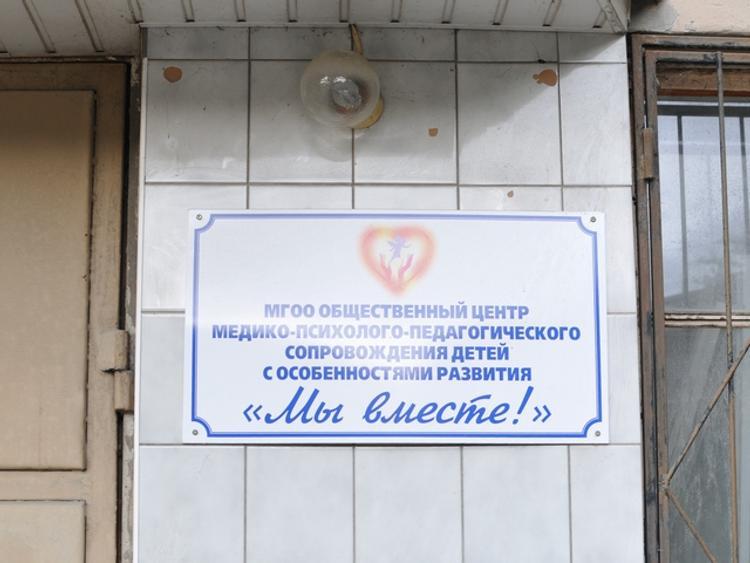 Единороссы помогут обустроить входную группу реабилитационного центра в Миассе