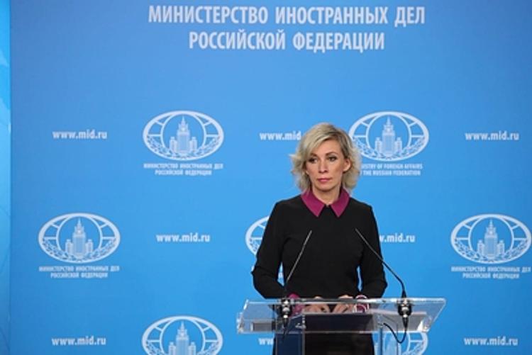 Мария Захарова высказалась по поводу желания министра Омельяна воодрузить флаг Украины во Владивостоке