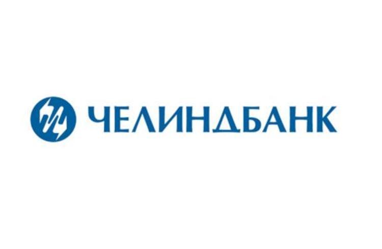 Потребительский кредит спб банки ру