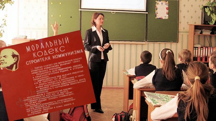 Минпросвещения разработало рекомендации для учителей по поведению в соцсетях