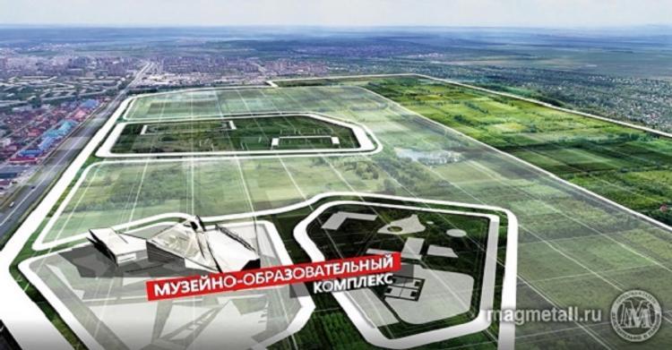 В Магнитогорске появится новый музейно-развлекательный комплекс