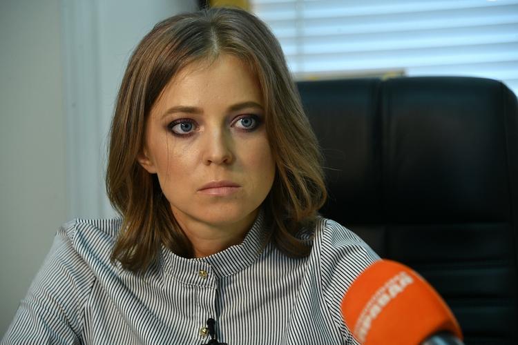 Поклонская отреагировала на заявление МИД Болгарии