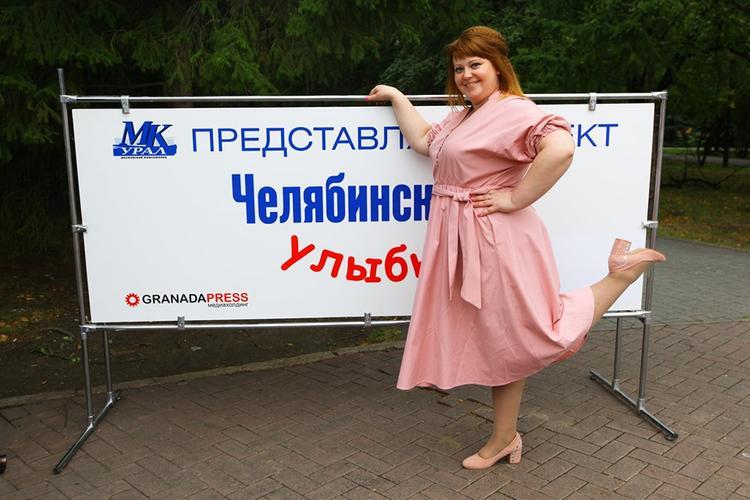 «МК-Урал» проводит конкурс улыбок