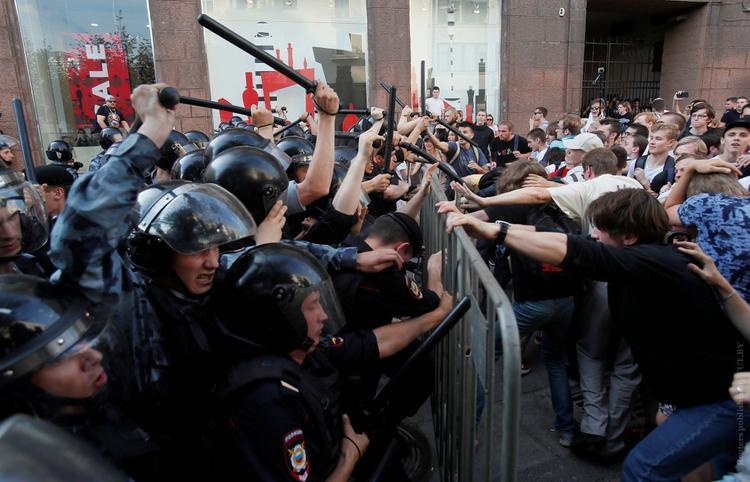 «Московское дело»: приговоры участникам протестных акций