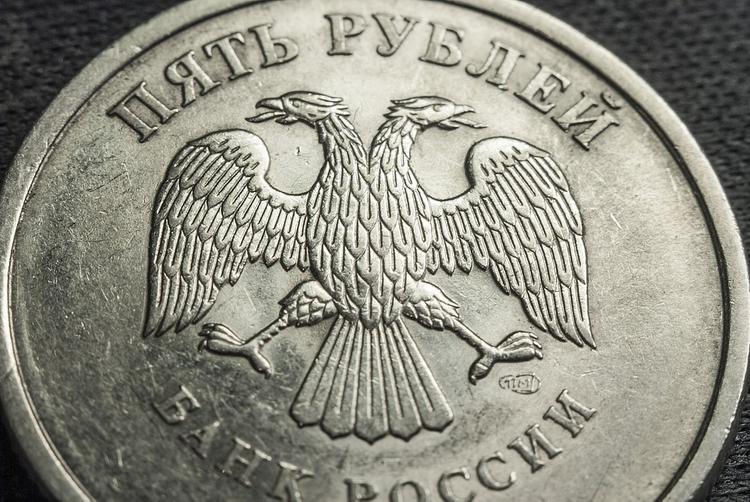 Центробанк снизил ключевую ставку