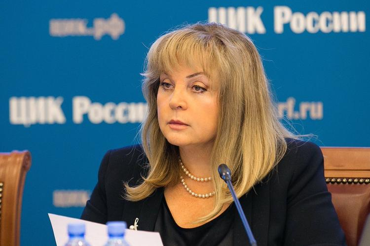 Глава ЦИК РФ рассказала, как ей удалось отпугнуть преступника