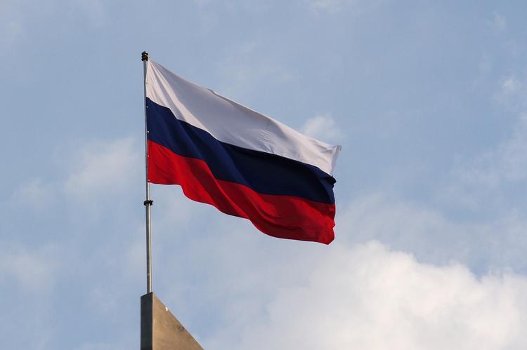 Хватит России оправдываться