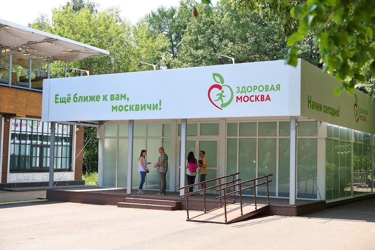Почти 30 тыс человек привились от гриппа в павильонах «Здоровая Москва»