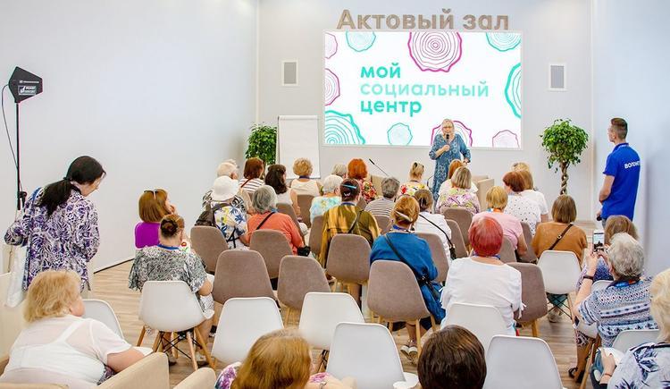 Собянин рассказал о новом подходе к работе социальных центров