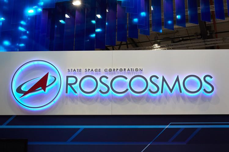 Инвесторы изменили планы Роскосмоса