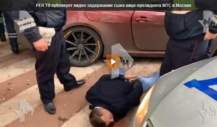 В Москве задержан сын высокопоставленного менеджера с оружием и наркотиками