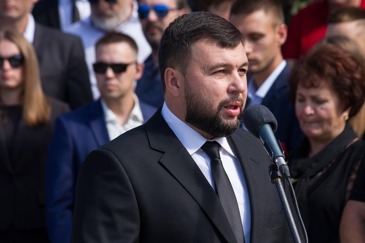 Лидер самопровозглашенной ДНР Денис Пушилин предложил Украине капитулировать