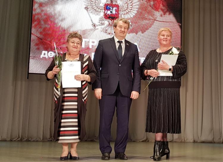 Депутат Госдумы пообещал учителям улучшение условий труда