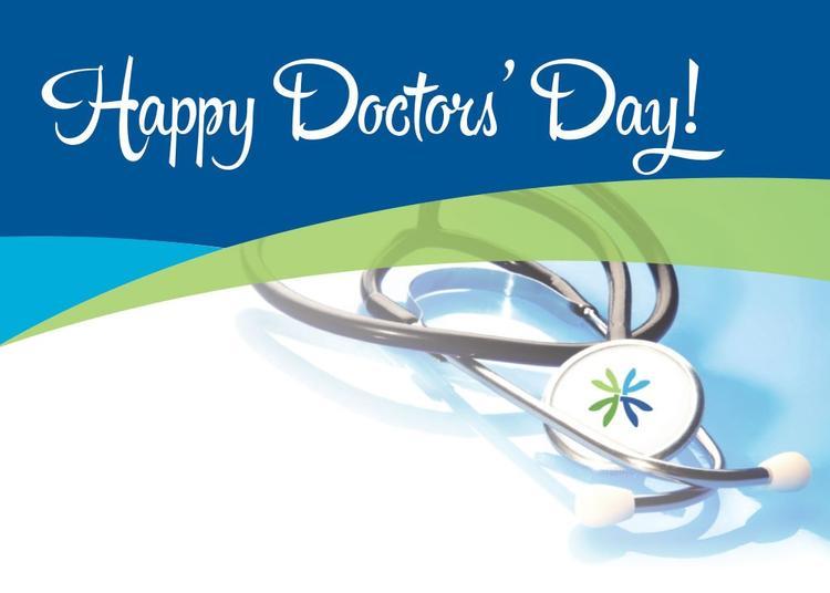 7 октября 2019 — Международный день врача