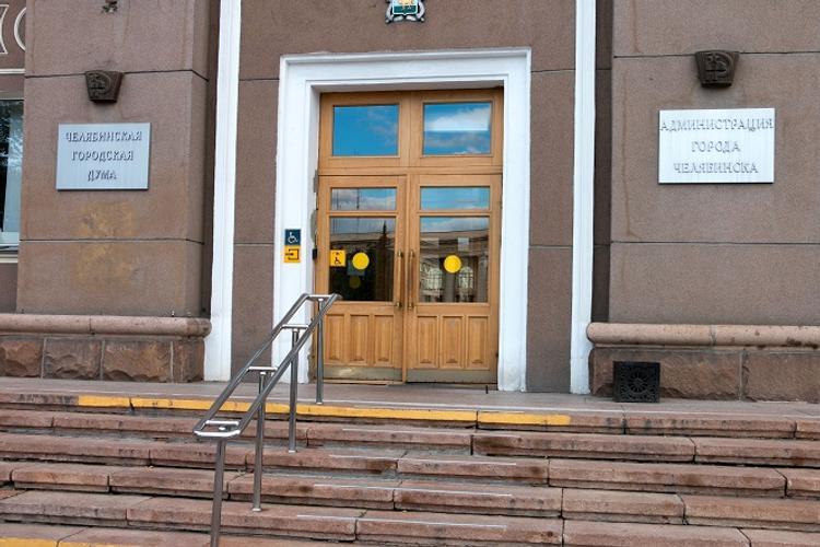 В Челябинске утвердили конкурсную комиссию на выборы главы