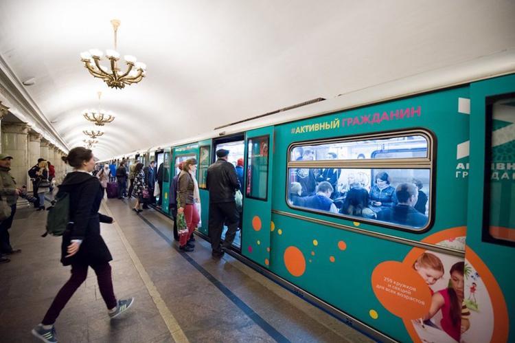 Москвичи в ходе голосования определят каким быть столичной подземке