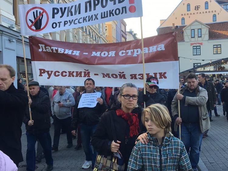 Латвийская реформа образования: кто против?
