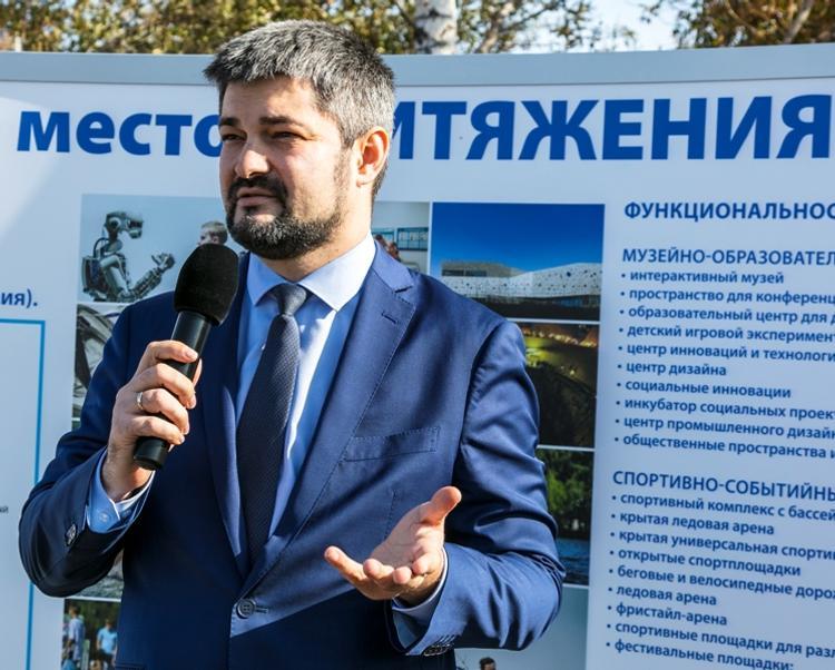 Парк «Притяжение» в Магнитогорске объединит спорт, музеи и культуру