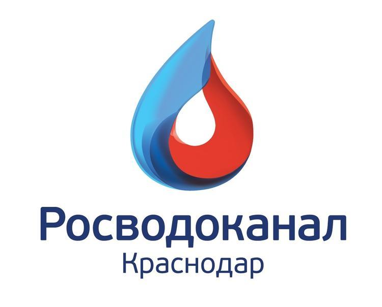 «Краснодар Водоканал» заменит водопровод на ул. Комсомольской