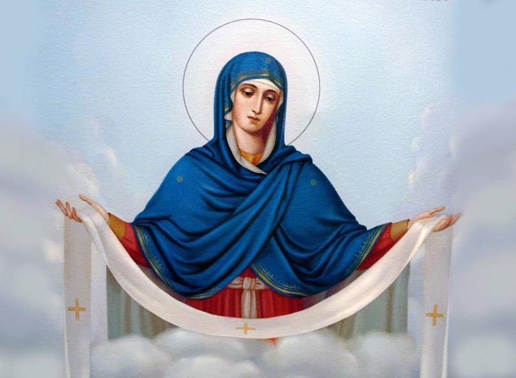 Покров Пресвятой Богородицы — 14 октября