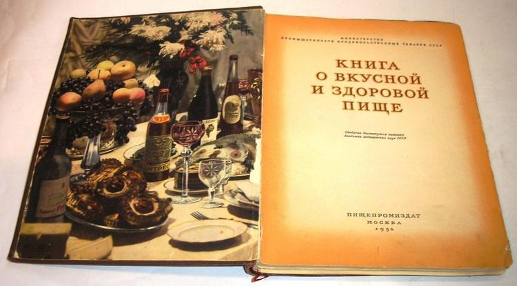 Борщ признан орудием кремлевской пропаганды