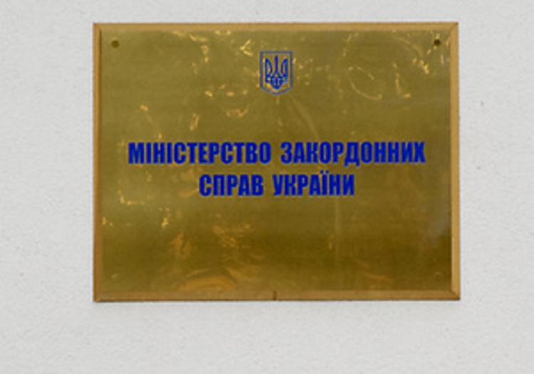 В МИД Украины заявили о готовности к переговорам по возвращению Крыма