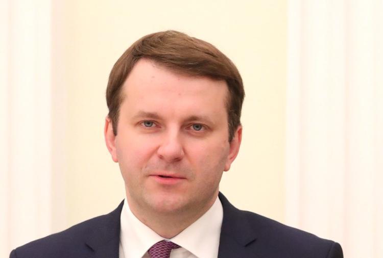 Минфин: России нельзя снижать ключевую ставку ниже 3%