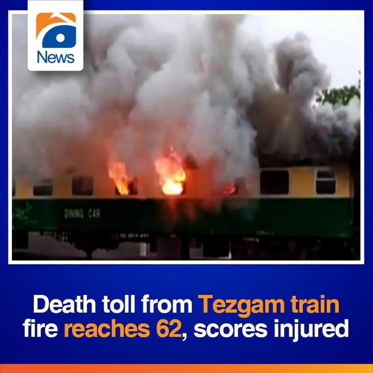 В Пакистане в результате пожара в поезде погибли не менее 60 человек