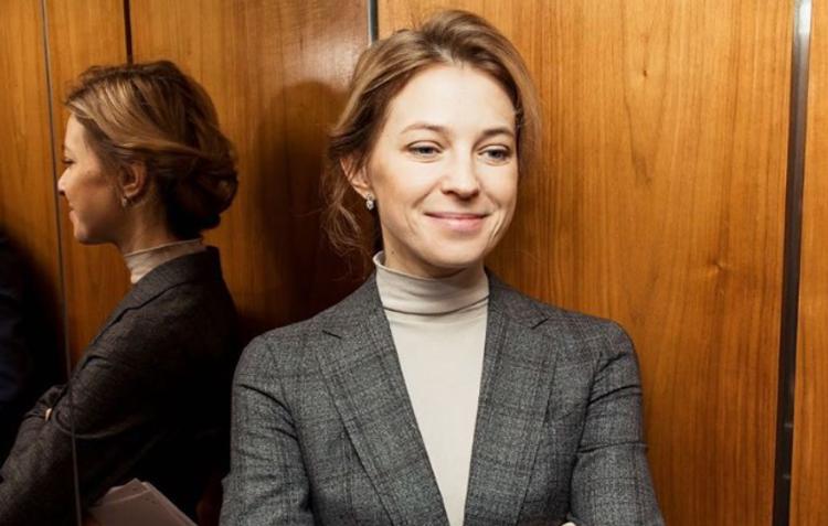 Поклонская ответила украинскому министру, предложившему России заплатить за Донбасс