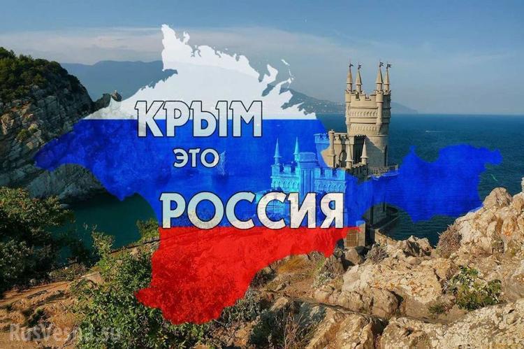 """Сотрудник сотового оператора """"Билайн"""" в ужасе швырнул трубку, поняв, что звонит в Крым"""