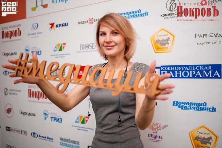 Исполнительная сила медиаторов на Бизнес-конференции «Переговоры & Медиация 2019