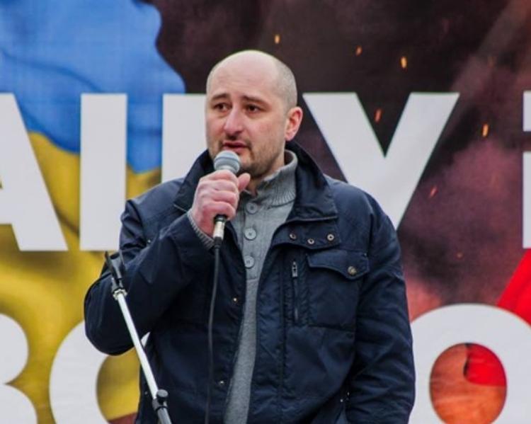 Бабченко ответил, куда уезжает и зачем вернётся на Украину потом
