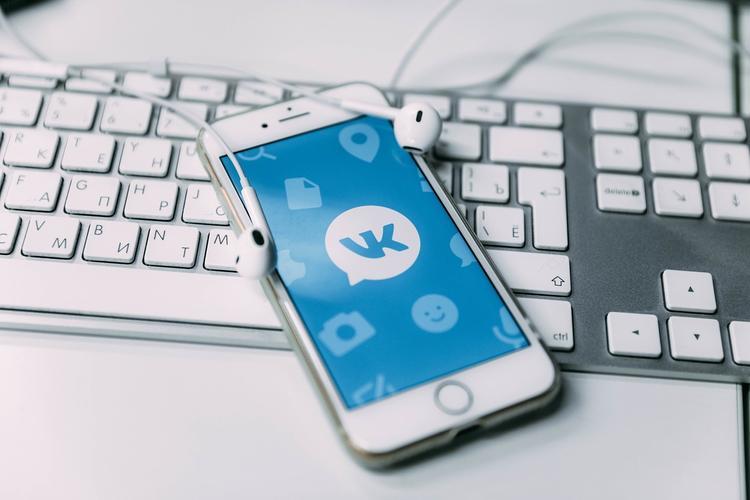 """Российские пользователи """"ВКонтакте"""" заметили неполадки в работе соцсети"""