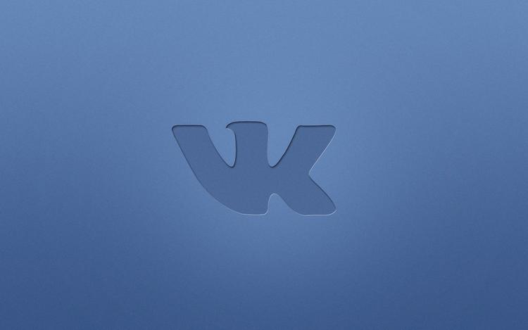 «ВКонтакте» ответили на сообщения о сбое  в работе соцсети