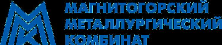 ММК вошел в российский ТОП-100 по производительности труда