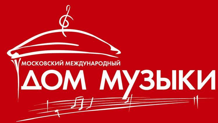 Все фортепианные сонаты Бетховена в Доме музыки