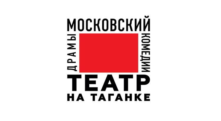 В театре на Таганке ищут точки пересечения искусств