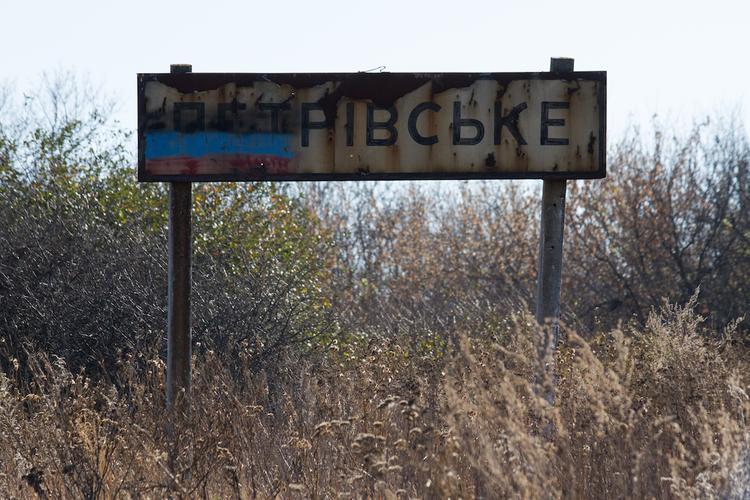 ДНР и Украина приступили к разведению сил в Петровском