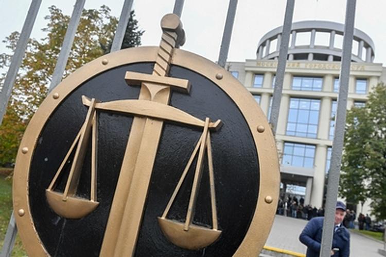 Мосгорсуд вернул звания двум бывшим cотрудникам полиции, осужденным за взятки