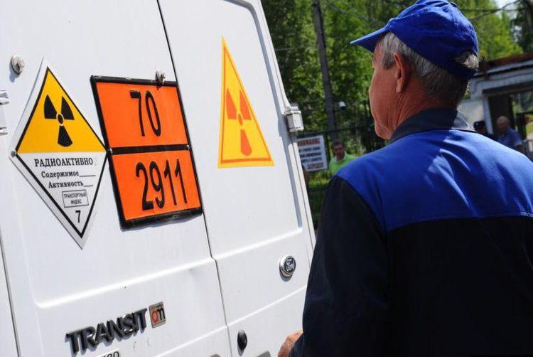 Когда немцам больше нас нужно. В Германии прошла акция против вывоза радиоактивных отходов в Россию